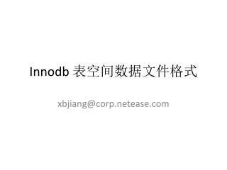 Innodb  表空间数据文件格式