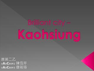 Brilliant city – Kaohsiung