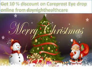 Beauty product sale on Christmas vacation with discount