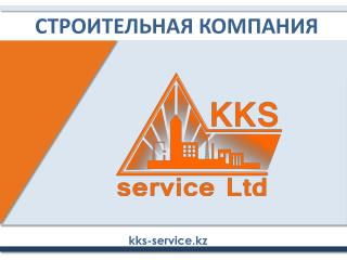 KKS SERVICE RU