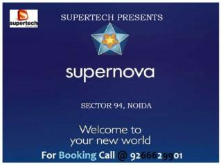 Supertech Supernova Nova East & West - 9266629901