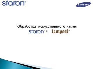 staron_for_fabric