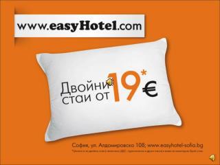 Cheap BUDGET hotel in Sofia, Bulgaria - easyHotel Sofia