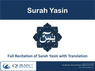 Surah Yasin Full Audio Recitation