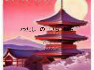 Kata kerja dalam bahasa jepang