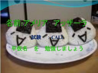 Cara Menulis huruf hiragana