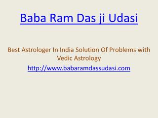 Baba Ram Das ji Best Astrologer In India