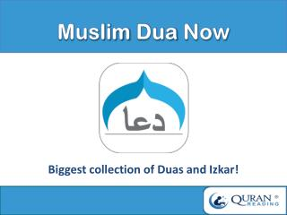 Muslim Dua Now - Dua for All Problems!