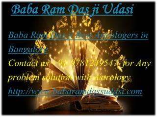 Best Astrologers in bangalore Baba Ram Das ji Udasi