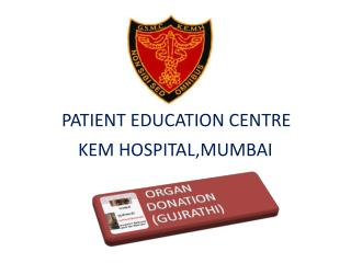 ORGAN DONATION (GUJRATHI)