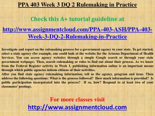 PPA 403 Week 3 DQ 2 Rulemaking in Practice