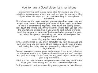 How to have a Good bloger by smartphone