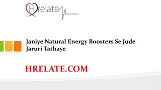 Natural Energy Boosters Se Janiye Kuchh Jaruri Tathya