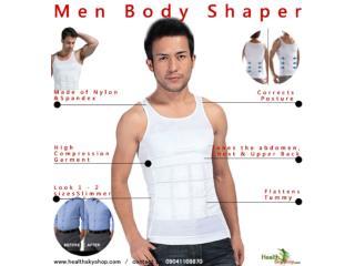 Get Slimmer Look Instantly With Men Slimming Vest