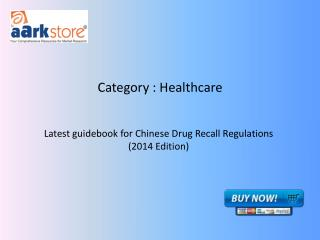 Latest guidebook for Chinese Drug Recall Regulations
