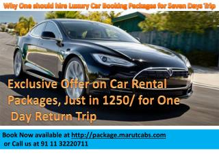 Luxury-Car-Rental-Packages-at-Discount-Rates