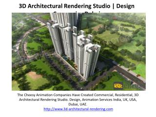 3d architectural aniamtion