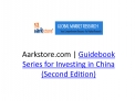 Aarkstore.com | Guidebook Series for Investing in China (Sec