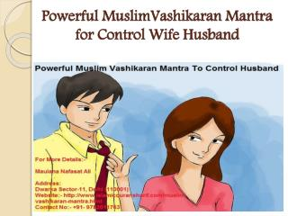 vashikaran mantra for lady man