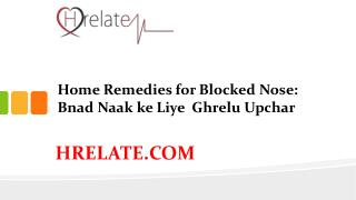 Janiye Home Remedies for Blocked Nose Aur Paiye Band Naak Se Rahat