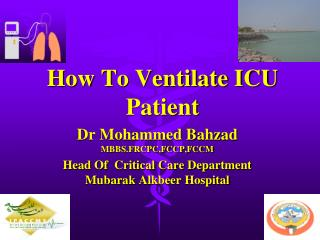 How To Ventilate ICU Patient