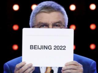 Beijing 2022 Olympic gold