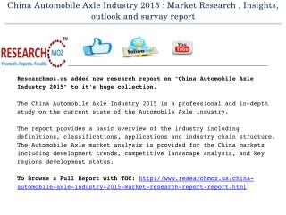 China Automobile Axle Industry 2015 Market Research Report