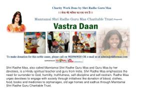Charity Work Done by Shri Radhe Guru Maa
