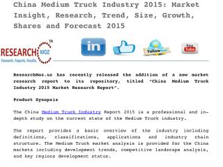 China Medium Truck Industry 2015 Market Research Report