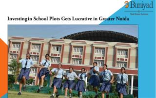 School land for sale in Greater Noida