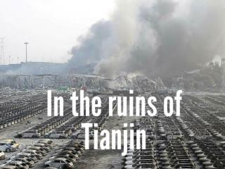 In the ruins of Tianjin