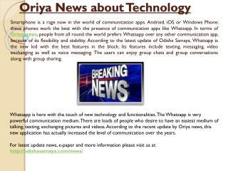 Oriya News Live