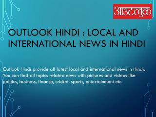 Latest Hindi News India & World News: Outlook Hindi