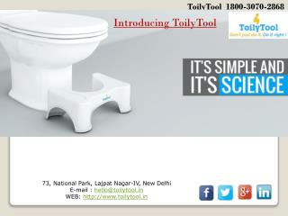 Buy online toilet stool in Delhi and Delhi ncr 1800-3070-2868