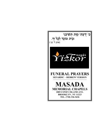 Funeral Prayers sefardic - hebrew version