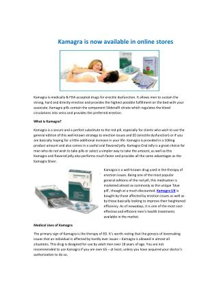 Kamagra is now available in online stores