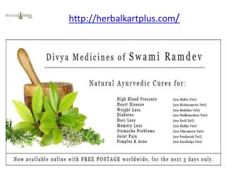 Buy Online herbal Products | Ayurvedic Supplements | herbalkartplus