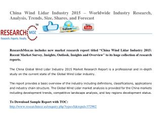 China Wind Lidar Industry 2015 Market Research Report