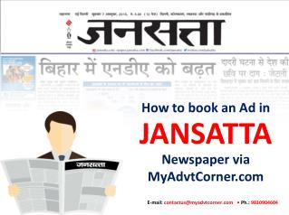 Ads-in-Jansatta-Newspaper