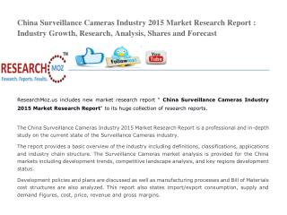 China Surveillance Cameras Industry 2015 Market Research Report