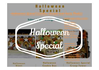 Halloween Special Cookies, Goodie and Party Platter