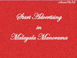 Online Classified Booking for Malayala Manorama in Kottayam