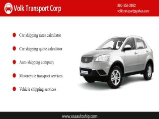 Car Shipping Quote|Rates Calculator