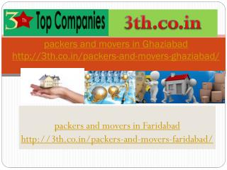 Top 10 Packers and Movers in Faridabad @ http://3th.co.in/packers-and-movers-faridabad/