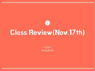 ClasssReview