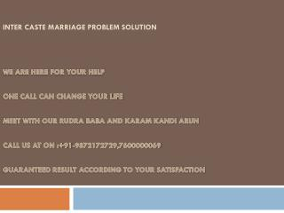 Free Inter Caste Marriage Problem Solution Specialist