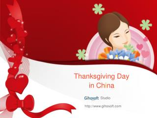 Thanksgiving Day in China -- SMS transfer from Samsung to iPhone.