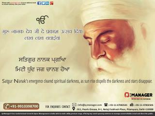 Wishing you all Happy Gurupurab
