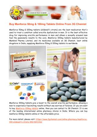 Buy Manforce 100mg & 50mg Tablets Online From 3G Chemist