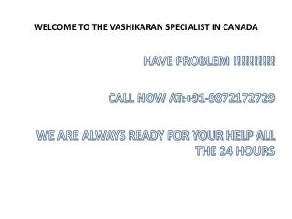 All Problems Removed By Vashikaran Specialist In Canada